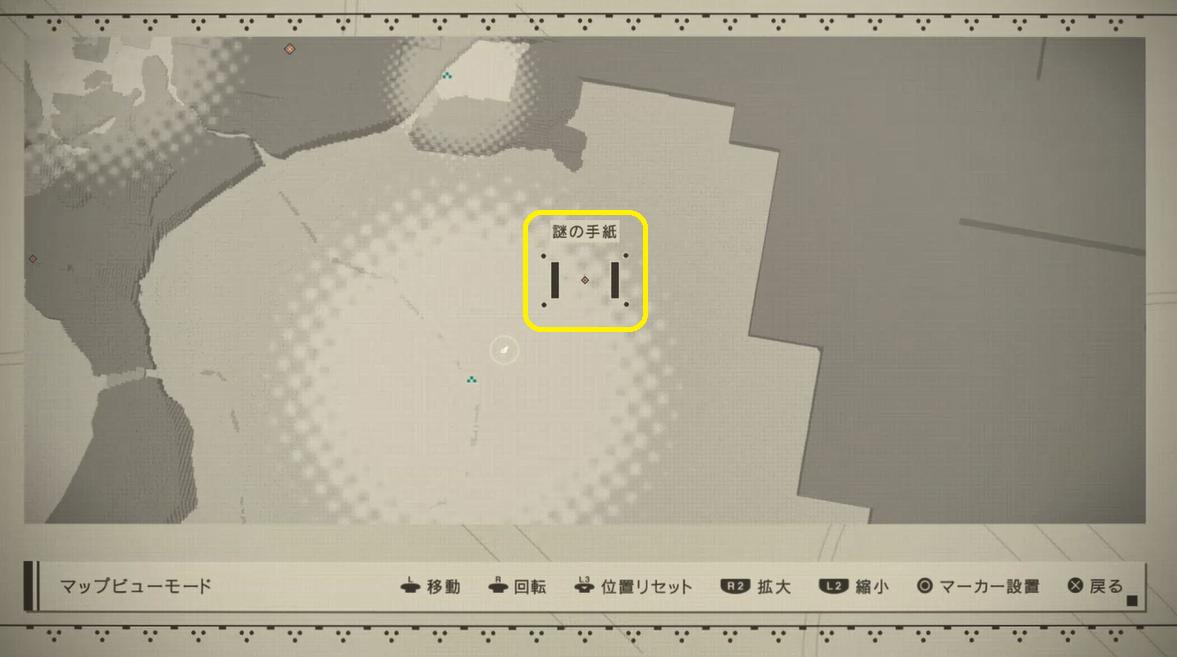 謎 ニーア の 手紙 オートマタ